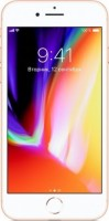 Apple iPhone 8 Plus 256GB (золотистый) - apple-luxury.ru